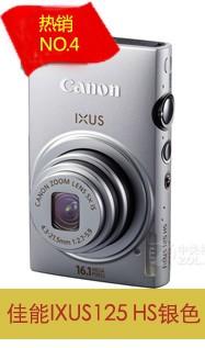 佳能(Canon) IXUS125 HS 数码相机 银色