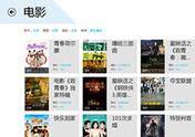 视频播放:Youku HD