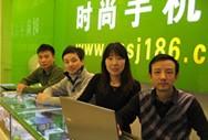 上海时尚手机网