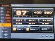 骨伽 软件控制电源