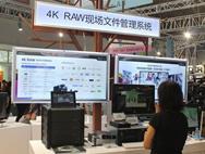 索尼4K全流程方案