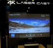 海信4K激光电视