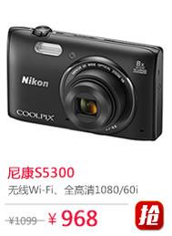 尼康S5300