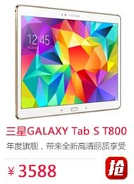三星GALAXY Tab S T800