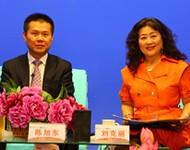 陈旭东先生、刘克丽女士