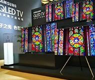 三星QLED电视TV深度解析 显示变革引领者