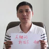 华飞煜通总经理李立涛