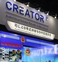 CREATOR行业方案