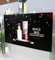 LG最佳屏显品牌