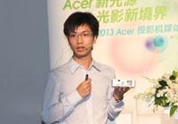 宏碁投影机中国区产品部经理陈星