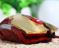 宜博钢铁侠3纪念版极光狂蛇游戏鼠标