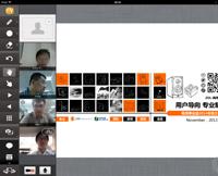 iPad端会议室视图