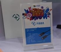 FIBBR光纤线亮相西安酷玩展
