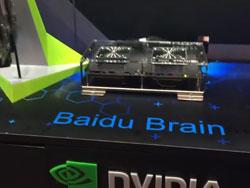 NVIDIA携手百度打造新科技
