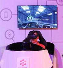 YunOS Auto VR体验