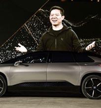 乐视超级汽车
