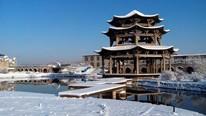 雪映京城分外明