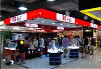 3G乐虎国际手机客户端专卖店