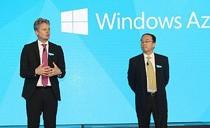 """微软Azure联手世纪互联将""""云""""落地中国"""