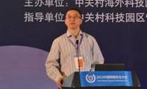 网康科技CEO亮相中国网络安全大会