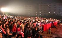 奋达2012年迎春联欢晚会