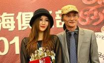 2013-2014年百诺上海俱乐部年会