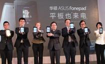 平板也来电 华硕fonePad发布会直播