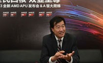 AMD市场总监唐志德专访