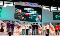 AMD携手三星为中国战队壮行