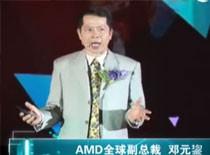 AMD第二代APU发布会