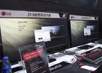LG联合AMD展出电竞超宽屏