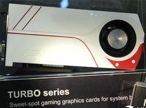华硕最新Turbo系列显卡