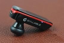 赛尔贝尔D50耳机