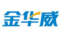 深圳市金华威数码科技有限公司