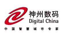 北京神州数码有限公司