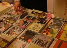 特价唱片众多