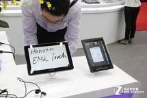 汉王科技嵌入式识别技术