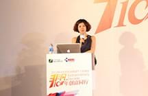 耿茜:渠道业务发展十年的历程