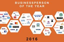 全球商业领袖50强 A.O.史密斯为家电业赢得一席位