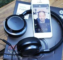 飞利浦NC1耳机(150g)