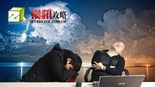 攒机攻略157期:平安夜各管昏迷解答各种DIY和家电问题