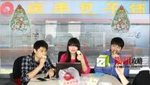 攒机攻略158期:京城吃四方 庆丰包子香
