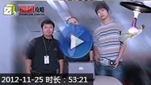 106期:硬盘行业2012年最大内幕!