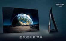 索尼KD-65A1屏幕声场电视电视