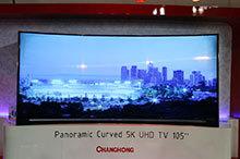 长虹105吋5K曲面电视