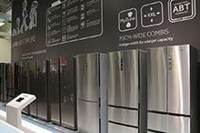欧洲定制XXL巨型冰箱