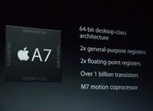 采用64位A7处理器