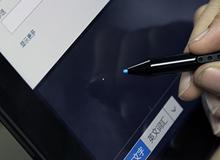 Surface Pro 2国行版发布