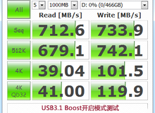 USB3.1 BOOST模式测试