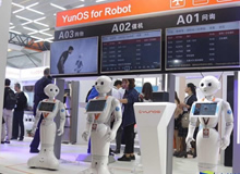 YunOS for Robot系统的Pepper